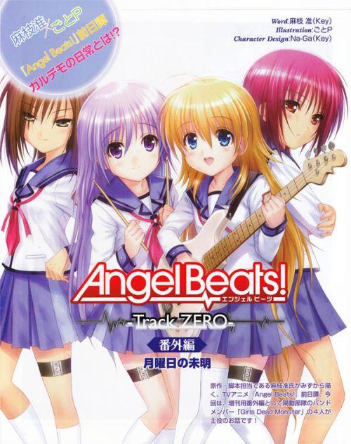 Смотреть Онлайн Ангельские ритмы! ~ Angel Beats!