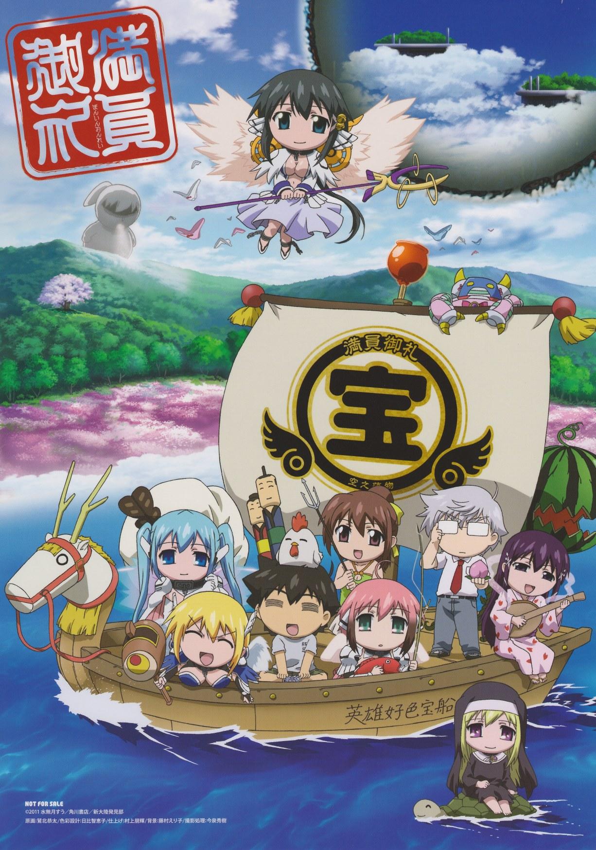 Падшая с небес: Новый свет <br /> Sora no Otoshimono Elysium